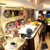 Caravan Interior Objects game