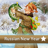 Russian New Year game
