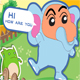 Play Little Monsters From the Sky game!